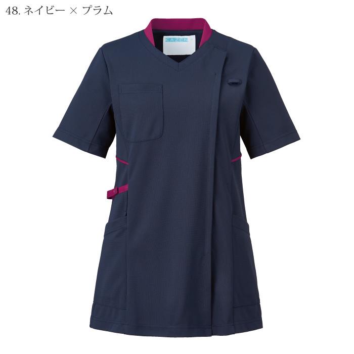 [KAZEN] 986 レディススクラブジャケット半袖