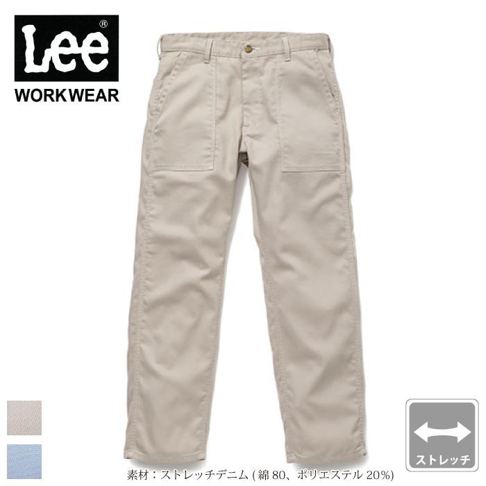 [リー] LCP69001 ベイカーパンツ