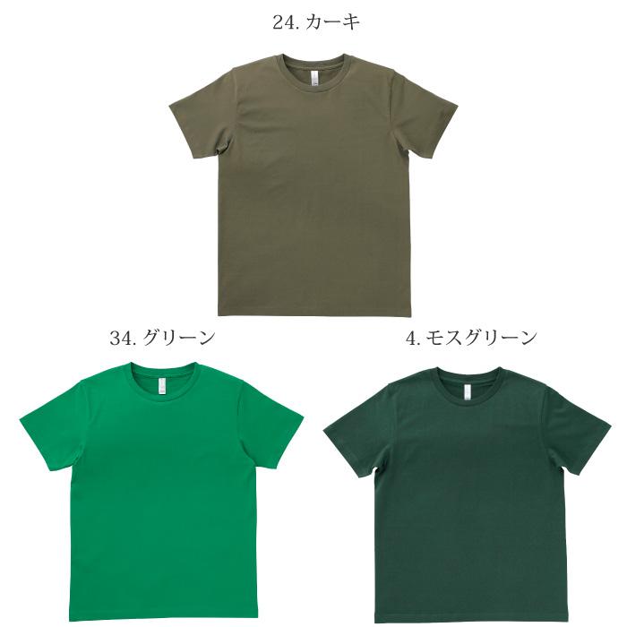[LIFEMAX] MS1141 5.3ozTシャツ