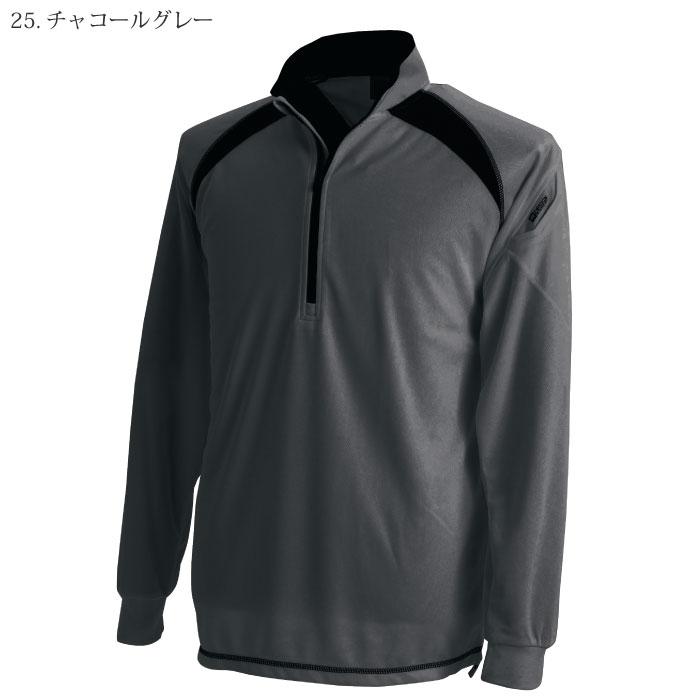 [TS Design] 3025 ロングスリーブハーフジップ