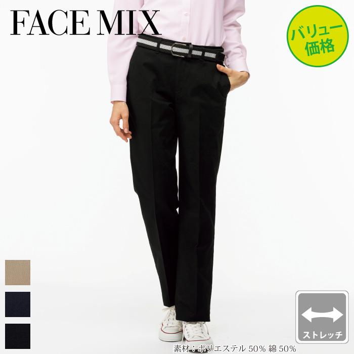 [FACE MIX] FP6310L レディスストレッチスタンダードチノ