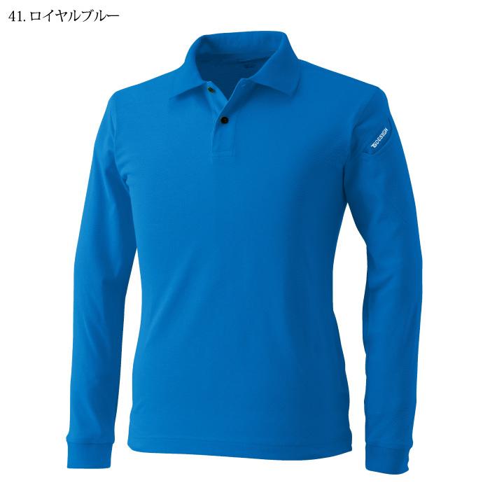 藤和 [TS Design] 4075 ES ロングスリーブポロシャツ