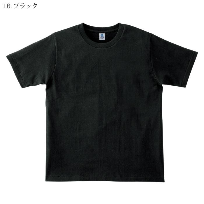 [LIFEMAX] MS1144 7.1オンスTシャツ