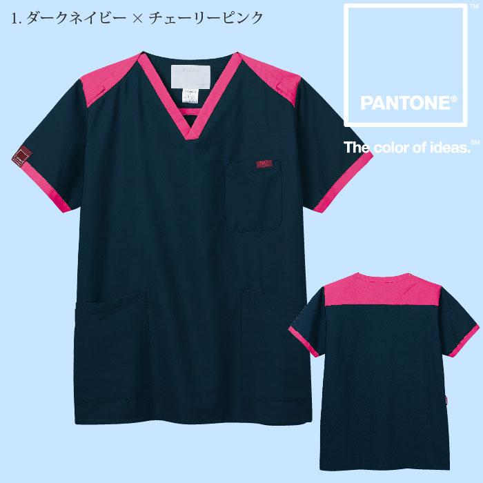 [PANTONE] 7054SC スクラブ