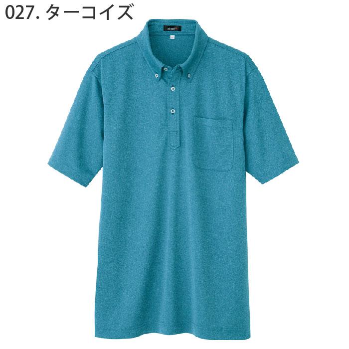 [アイトス] AZ-10603 吸汗速乾半袖ボタンダウンポロシャツ(男女兼用)