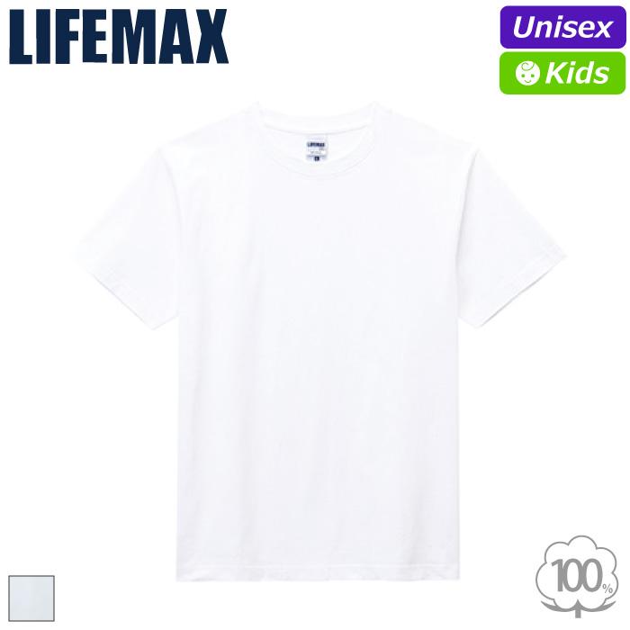 [LIFEMAX] MS1148 6.2オンスTシャツ