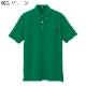 [アイトス] AZ-10611 半袖ボタンダウンポロシャツ(男女兼用)