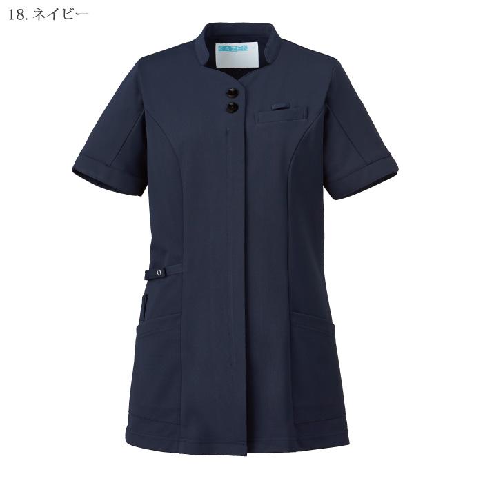 [KAZEN] 993 レディスジャケット半袖