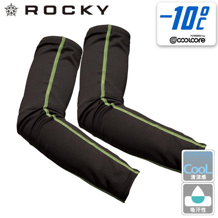 [ロッキー] RC9901 メンズ アームカバー