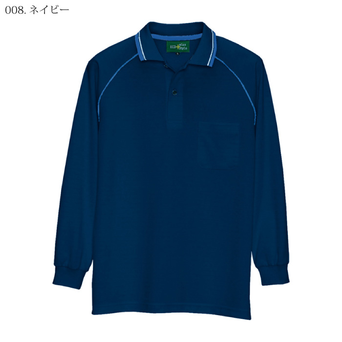[pep] AZ-50010 制電長袖ポロシャツ(男女兼用)