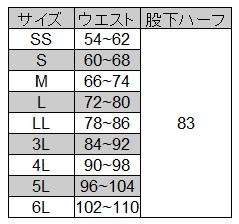 [pep] AZ-7644 レディースシャーリングパンツ(1タック)