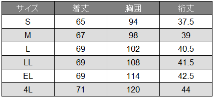 [FOLK] 7014SCレディスジップスクラブ