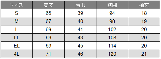 [FOLK] 7034SC花柄ジップスクラブ