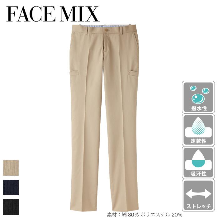 [FACE MIX] FP6304L レディースサイドポケットパンツ