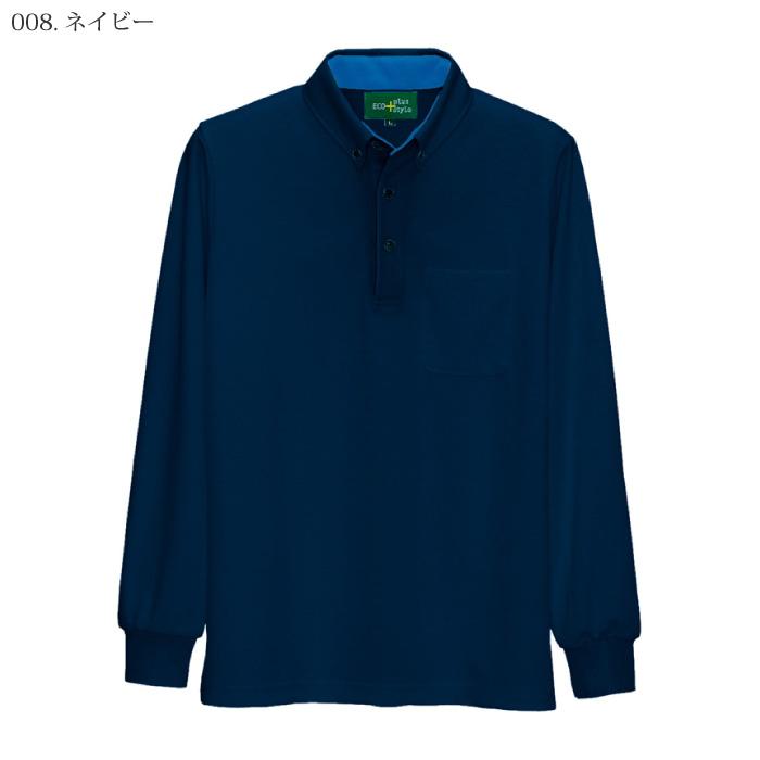 [pep] AZ-50012 制電長袖ポロシャツ(男女兼用)