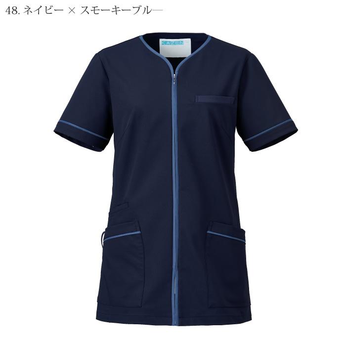 [KAZEN] 782 レディスジャケット半袖
