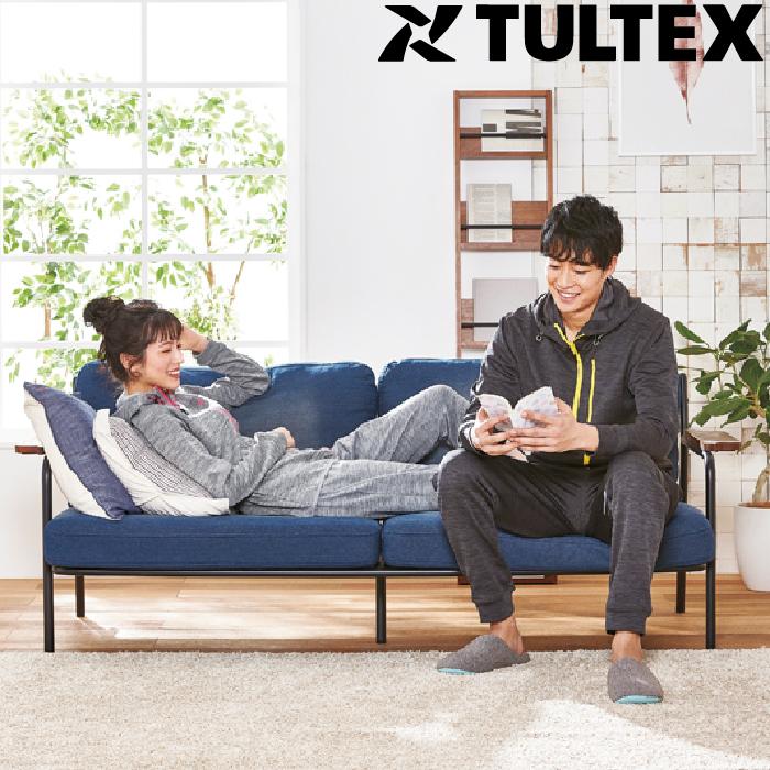 [TULTEX] LX58192 ダンボールニットパーカー