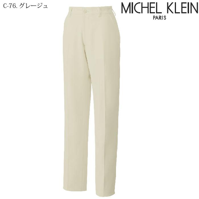 [ミッシェルクラン] MK0025 パンツ(女)