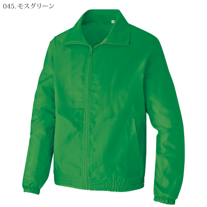 [アイトス] AZ-50102 裏メッシュブルゾン(男女兼用)