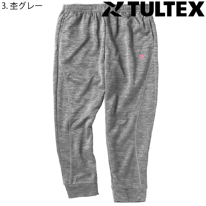 [TULTEX] LX58193 ダンボールニット 7分丈パンツ
