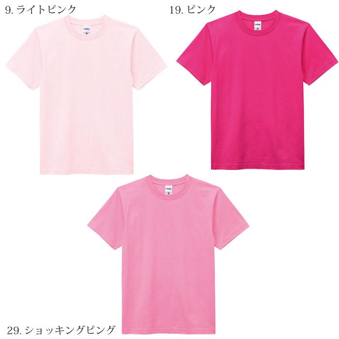 [LIFEMAX] MS1149 6.2オンスTシャツ