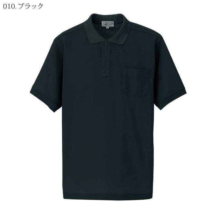 [pep] AZ-7615 半袖ポロシャツ(男女兼用)