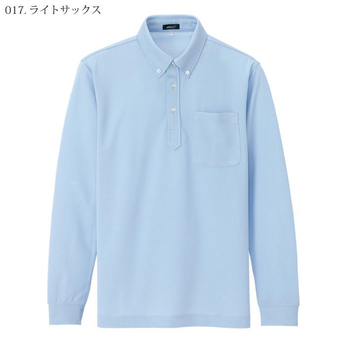[pep] AZ-10598 吸汗速乾クールコンフォート 長袖ボタンダウンポロシャツ(男女兼用)