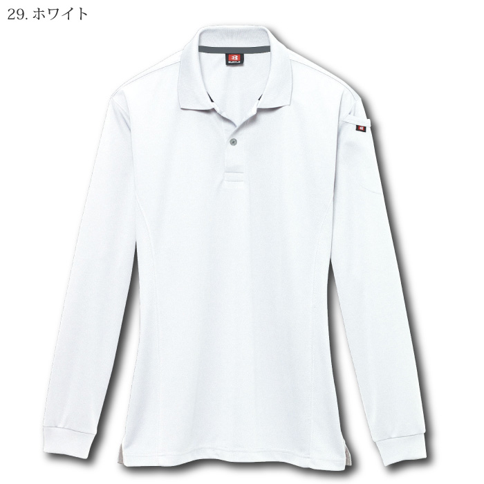 [バートル] 303 長袖ポロシャツ