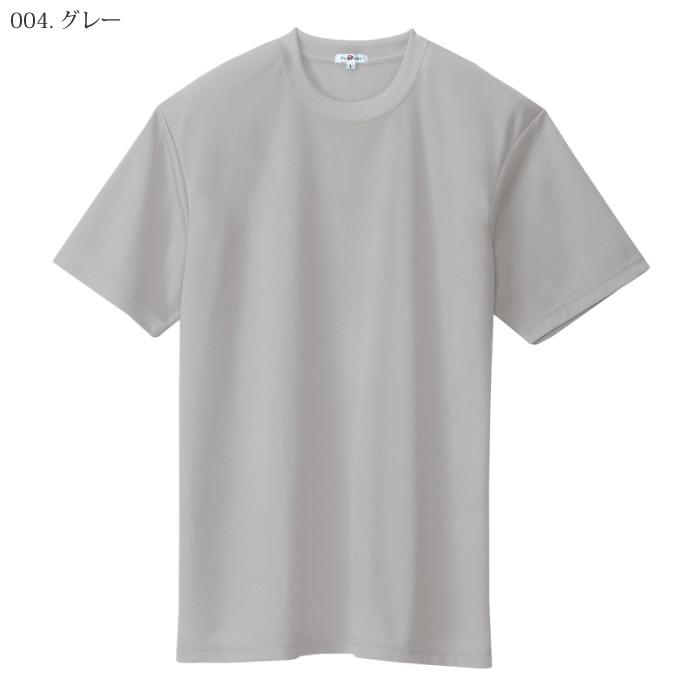 [pep] AZ-10574 吸汗速乾クールコンフォート半袖Tシャツ(ポケットなし)(男女兼用)