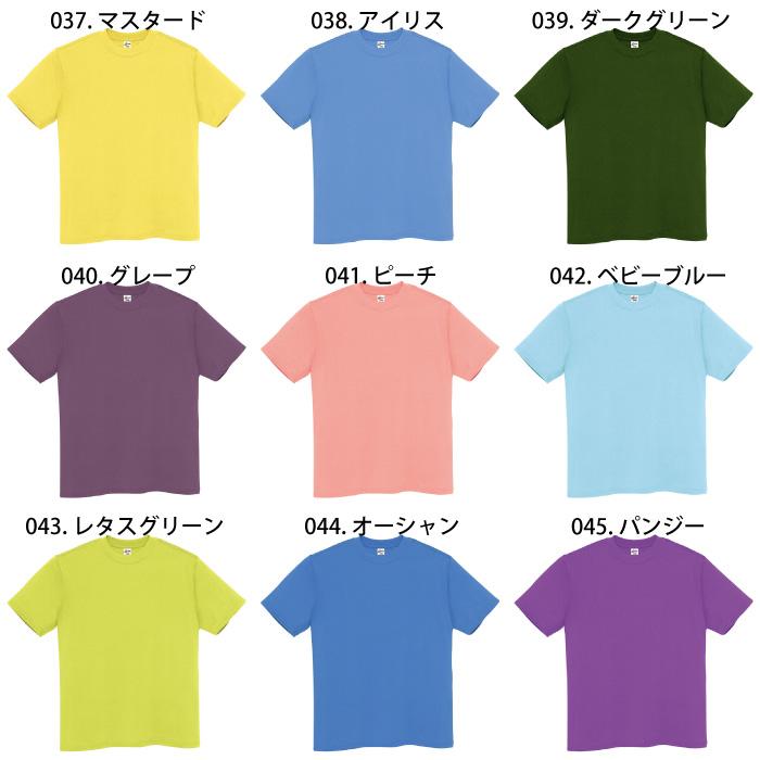 [アイトス] AZ-MT180 Tシャツ(男女兼用)