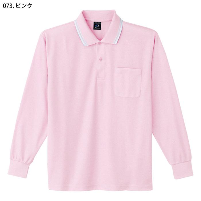 [自重堂] 85264 長袖ポロシャツ