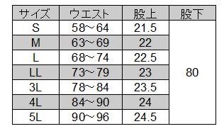 藤和 [TS Design] 84621 ウルトラライトストレッチレディースパンツ