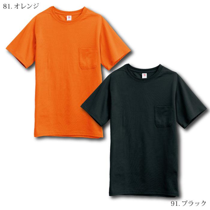 藤和 [TS Design] 1055 半袖Tシャツ(胸ポケットあり)