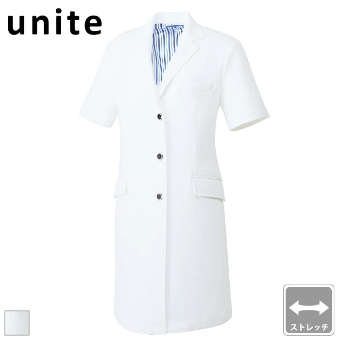 [ユナイト] UN0086 ドクターコート【半袖】(女)