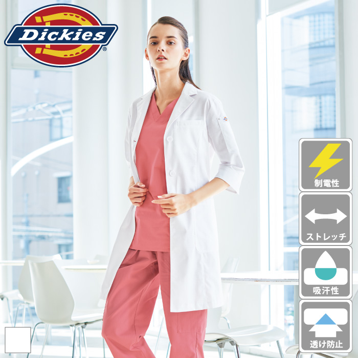 [Dickies] 2533PR レディスシングルコート(7分袖)