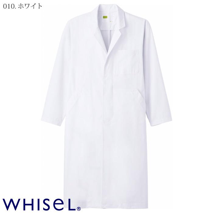 自重堂 [WHISeL] WH2114 メンズシングルコート