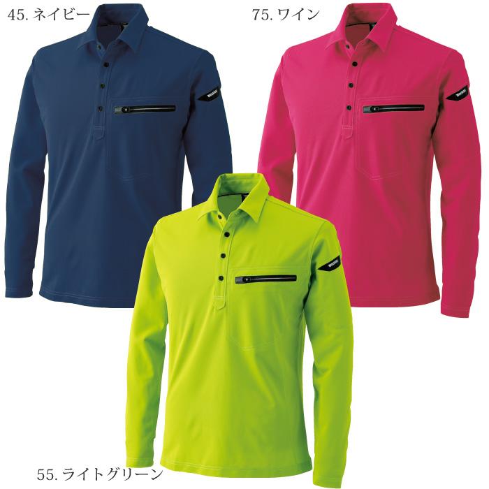 藤和 [TS Design] 81305 ES ワークニットロングポロシャツ