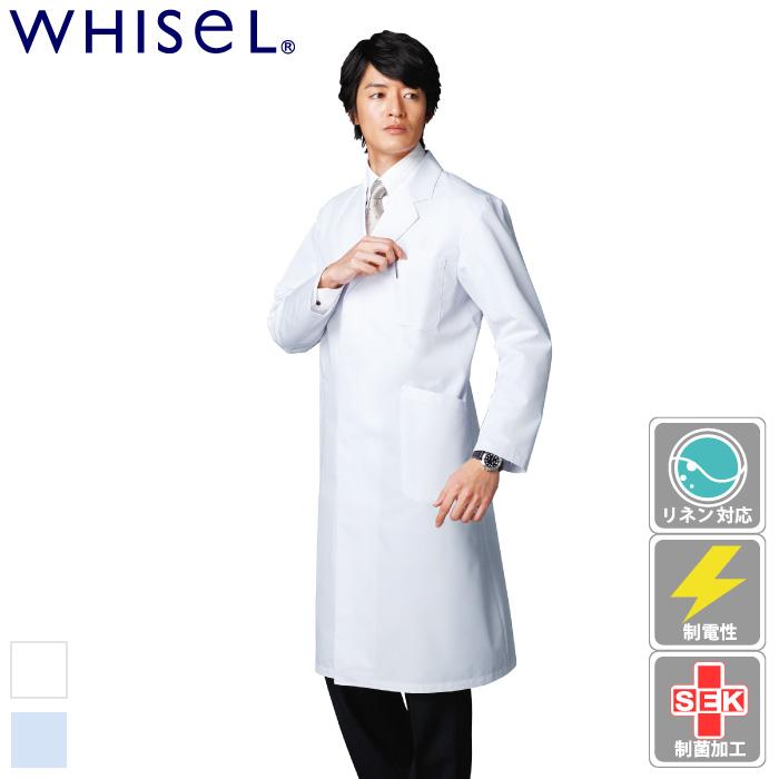 自重堂 [WHISeL] WH10207 メンズシングルコート