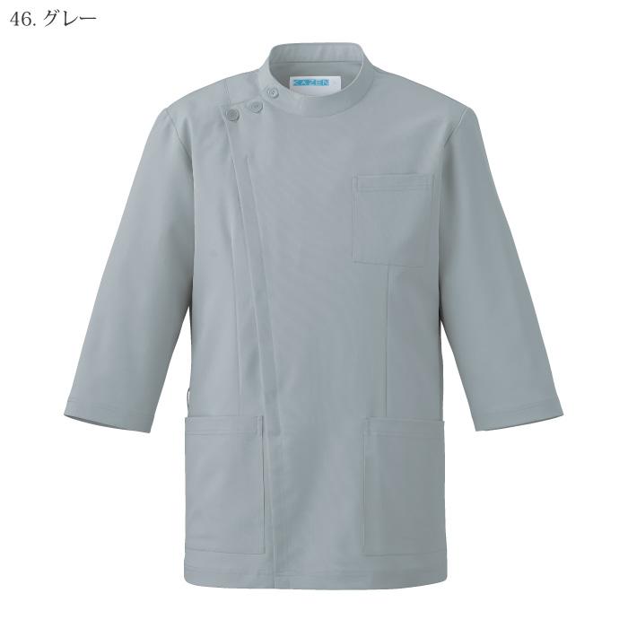 [KAZEN] 763 ジャケット七分袖(男女兼用)