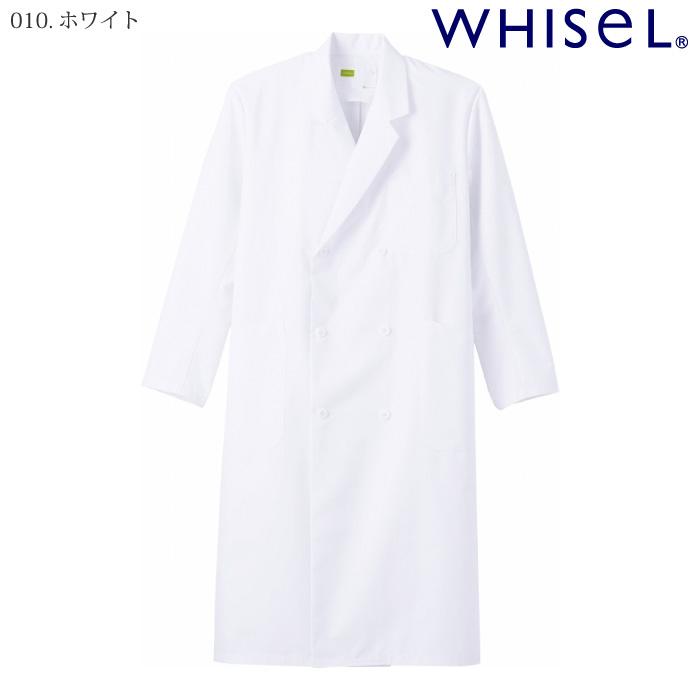自重堂 [WHISeL] WH10217 メンズダブルコート