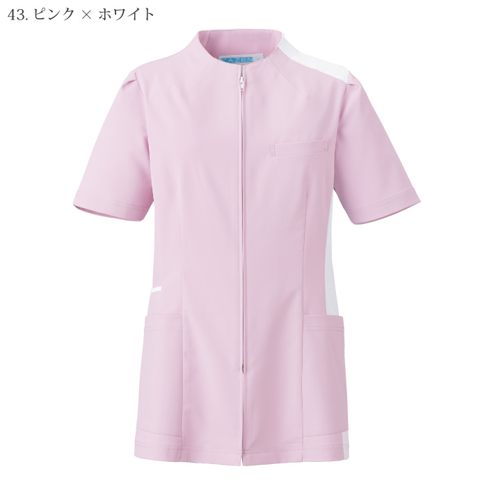 [KAZEN] 764 レディスジャケット半袖