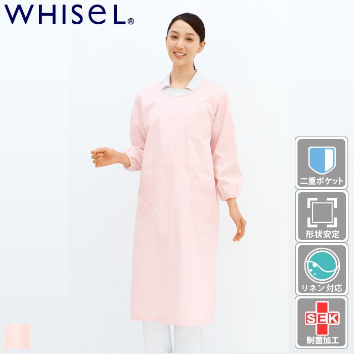 自重堂 [WHISeL] WH1601 予防衣