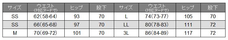 [NaturalSmile] TP6301L レディスアクティブパンツ