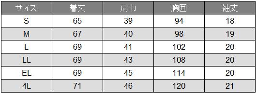 [FOLK] 7038SC レディスジップスクラブ