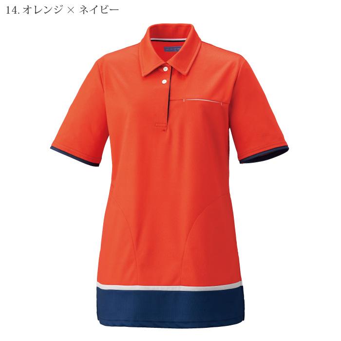 [KAZEN] KZN233 レディスニットシャツ(チュニック)