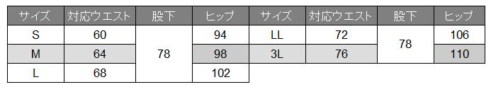 [バートル] 7089 レディースカーゴパンツ(厚手)