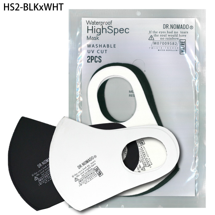 [Dr.NOMADO] DNM2020 ハイスペックマスク2枚セット