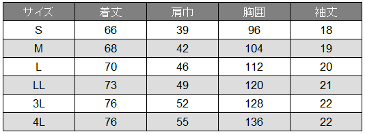 [FOLK] 7015SC スクラブ
