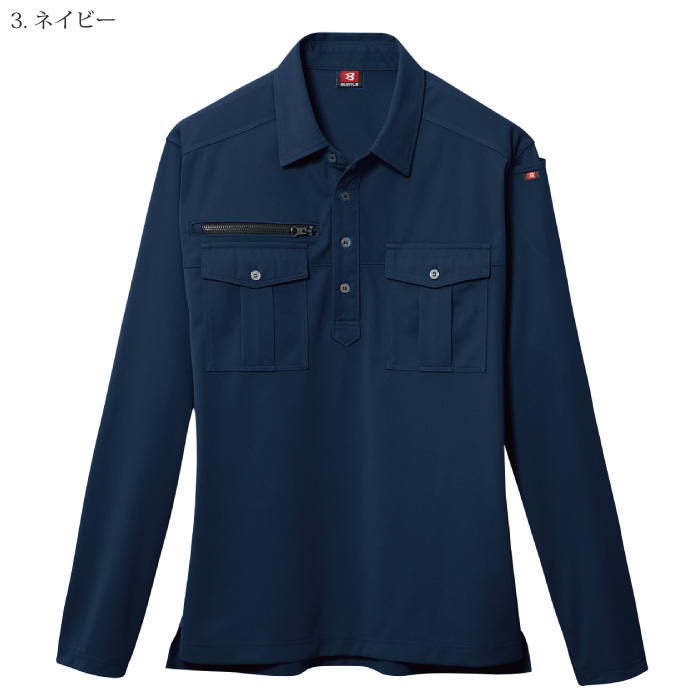 [バートル] 705 長袖シャツ