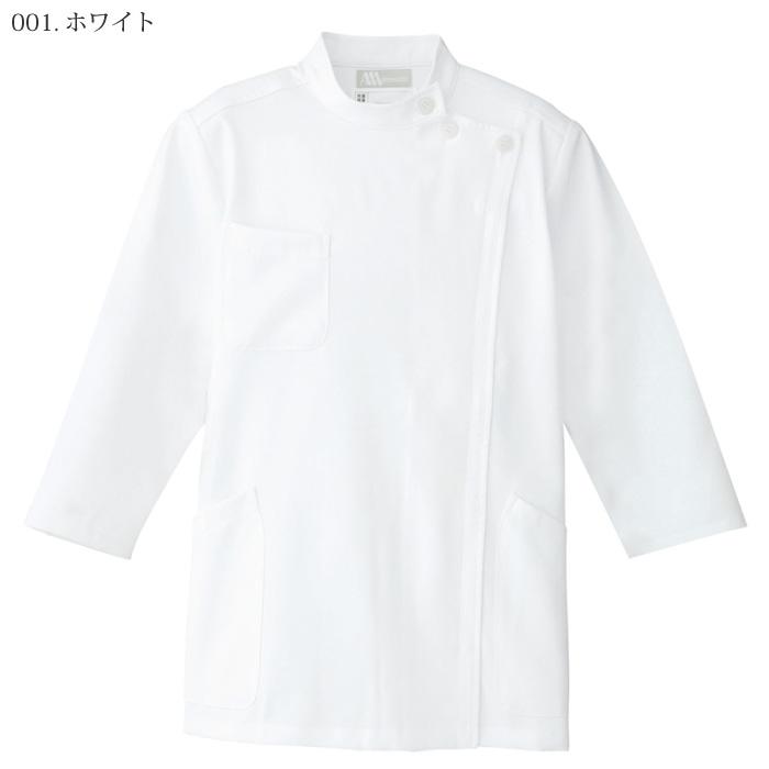 [Lumiere] 861306 レディース八分袖KCコート